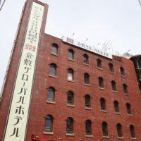 (画像)倉敷グローバルホテル
