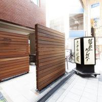 (画像)ホテル近畿