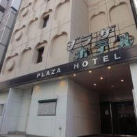 (画像)赤羽プラザホテル