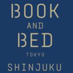 (画像)BOOK AND BED TOKYO 新宿店