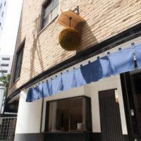 (画像)NADESHIKO HOTEL SHIBUYA