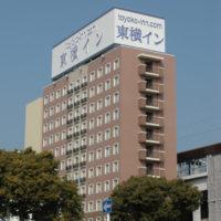 (画像)東横イン徳山駅新幹線口