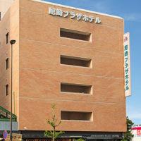 (画像)尼崎プラザホテル