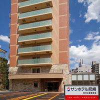 (画像)サンホテル尼崎