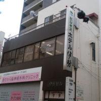 (画像)ビジネスホテル伊勢