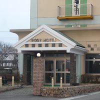 (画像)ポストホテル