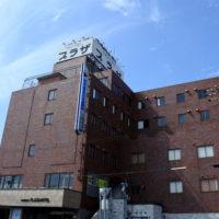 (画像)室蘭プラザホテル