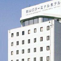 (画像)新山口ターミナルホテル