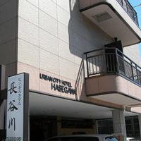 (画像)ビジネスホテル長谷川