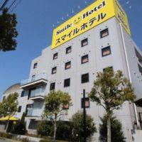 (画像)スマイルホテル掛川