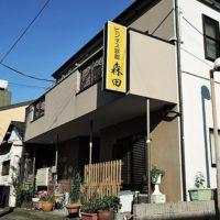 (画像)ビジネス旅館森田
