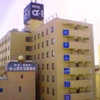 (画像)ホテルアルファーワン三島