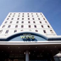 (画像)ホテルウィングインターナショナル都城