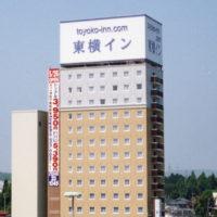 (画像)東横イン新白河駅前
