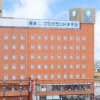 (画像)駅前フジグランドホテル