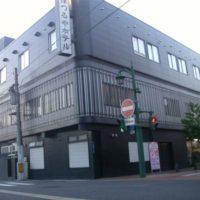(画像)會津つるやホテル