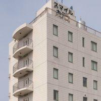 (画像)スマイルホテル大分日田