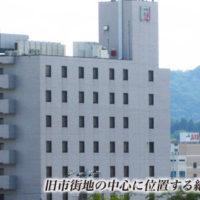 (画像)福知山アークホテル