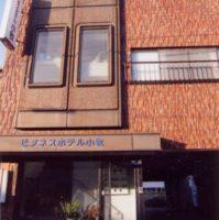 (画像)ビジネスホテル小牧