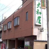 (画像)ビジネスホテル大和屋