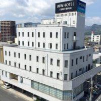 (画像)アパホテル<福岡行橋駅前></noscript></dt> <dd class=