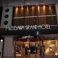 (画像)水沢グランドホテル