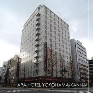 (画像)アパホテル