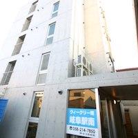 (画像)ウィークリー翔岐阜駅南