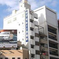 (画像)カプセルイン浜松町