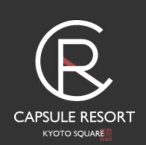 (画像)カプセルリゾート京都スクエア