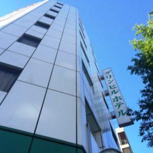 (画像)グリンヒルホテル