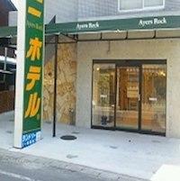 (画像)コンビニホテル石巻