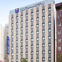 (画像)コンフォートホテル浜松