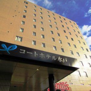 (画像)コートホテル水戸