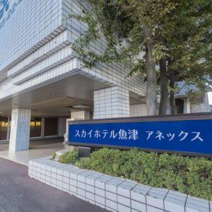 (画像)スカイホテル魚津アネックス