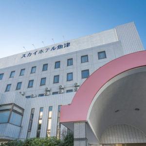 (画像)スカイホテル魚津