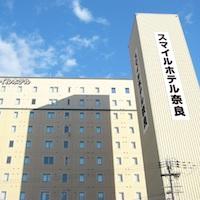 (画像)スマイルホテル奈良