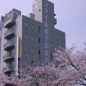 (画像)スマイルホテル水戸
