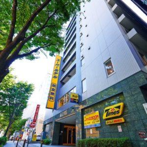 (画像)スーパーホテル新横浜
