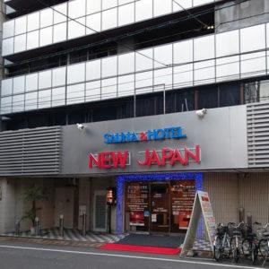 (画像)ニュージャパンEX