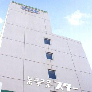 (画像)ビジネスホテルスター