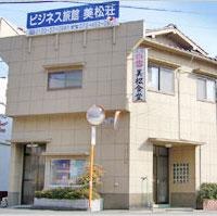 (画像)ビジネス旅館 美松荘