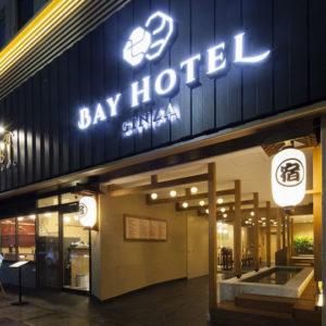 (画像)ベイホテル銀座