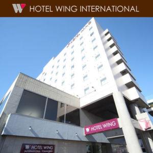 (画像)ホテルウィングインターナショナル苫小牧