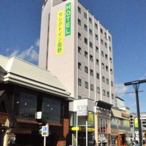 (画像)ホテルセレクトイン長野