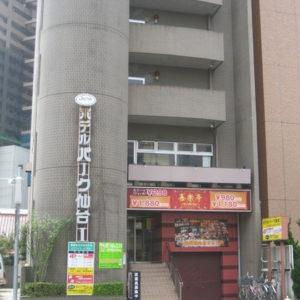(画像)ホテルパーク仙台1