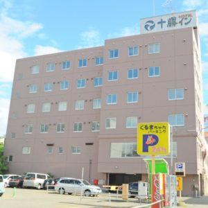 (画像)ホテル十勝イン