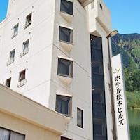 (画像)ホテル松本ヒルズ