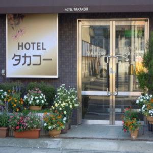(画像)ホテル タカコー