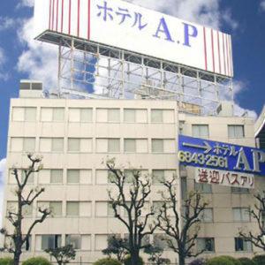 (画像)ホテルA.P
